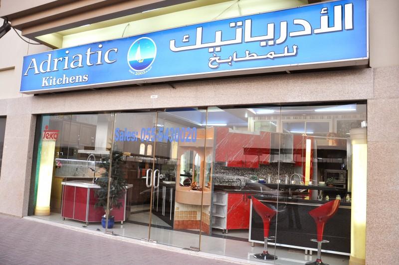 Kitchen Cabinets In Dragon Mart Dubai
