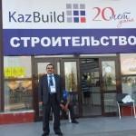 20130905_171032